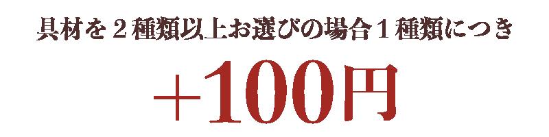 kamameshi-bnr-05
